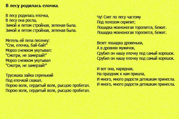 Тексты песенТексты песен